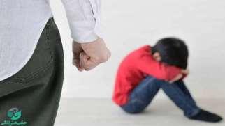 طرحواره تنبیه | علت و راه های درمان طرحواری تنبیه چیست؟